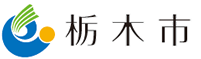栃木市役所住宅課